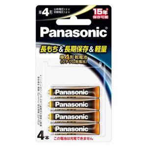 パナソニック リチウム乾電池単4形 4本パック Panasonic FR03HJ/ 4B 返品種別A|joshin