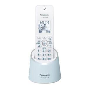 パナソニック デジタルコードレス留守番電話機 ブルー Panasonic おうち電話 ル・ル・ル(RU・RU・RU) VE-GDS02DL-A 返品種別A|joshin