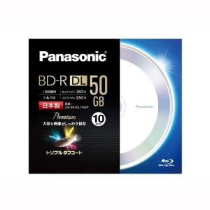 パナソニック 4倍速対応BD-R DL 10枚パック 50GB デザインディスク (クールホワイトII) Panasonic LM-BR50L10WP 返品種別A