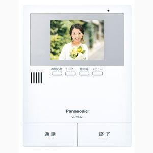 パナソニック テレビドアホン用増設モニター Panasonic 電源コード式、直結式兼用 VL-V632K 返品種別A|joshin