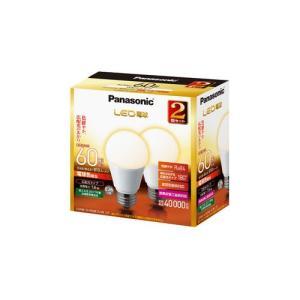 パナソニック LED電球 一般電球形 810lm(電球色相当)(2個セット) Panasonic LDA8L-G/ K60E/ S/ W/ 2T 返品種別A