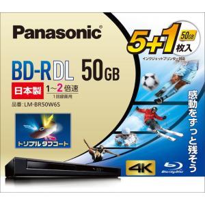 パナソニック 2倍速対応BD-R DL 5枚+ 1枚パック 50GB ホワイトプリンタブル Panasonic LM-BR50W6S 返品種別A
