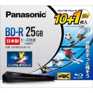 パナソニック 4倍速対応BD-R 25GB 10枚+50GB 1枚パック ホワイトプリンタブル Panasonic LM-BR25LW11S 返品種別A