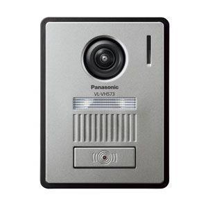 パナソニック カメラ玄関子機 Panasonic VL-VH573L-H 返品種別A joshin