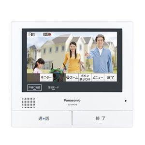 パナソニック テレビドアホン用増設モニター Panasonic 電源コード式、直結式兼用 VL-VH673K 返品種別A|joshin