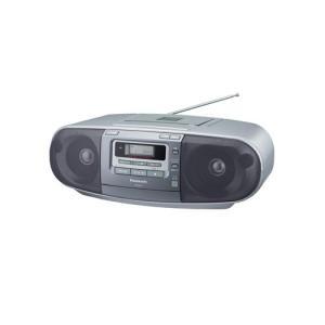 パナソニック ワイドFM対応CDラジカセ(シルバー) Panasonic RX-D47-S 返品種別A|joshin