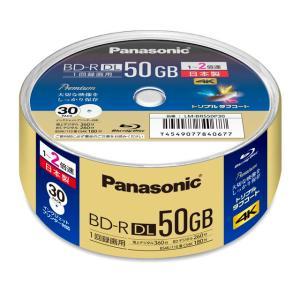 パナソニック 2倍速対応BD-R DL 30枚パック50GB ホワイトプリンタブル LM-BRS50P30 返品種別A|joshin