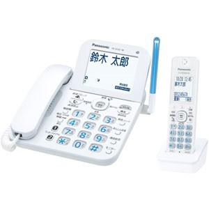 パナソニック デジタルコードレス電話機(子機1台付き) ホワイト Panasonic ル・ル・ル(RU・RU・RU) VE-GZ61DL-W 返品種別A