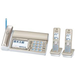 パナソニック デジタルコードレス普通紙ファクス(子機2台付き) シャンパンゴールド Panasonic おたっくす KX-PZ710DW-N 返品種別A