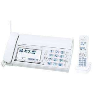 パナソニック デジタルコードレス普通紙ファクス(子機1台付き) ホワイト Panasonic おたっくす KX-PZ610DL-W 返品種別A
