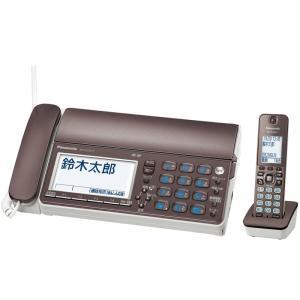 パナソニック デジタルコードレス普通紙ファクス(子機1台付き) ブラウン Panasonic おたっくす KX-PZ610DL-T 返品種別A
