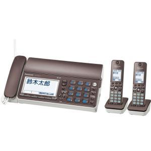 パナソニック デジタルコードレス普通紙ファクス(子機2台付き) ブラウン Panasonic おたっくす KX-PZ610DW-T 返品種別A|joshin