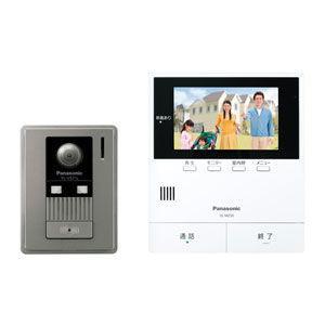 パナソニック カラーテレビドアホン Panasonic VL-SZ50KF 返品種別A|joshin
