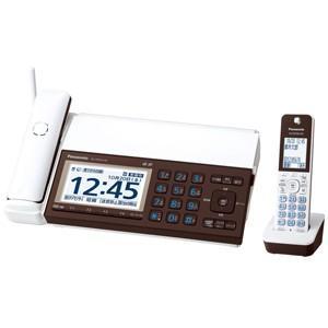 パナソニック デジタルコードレス普通紙ファクス ピアノホワイト Panasonic おたっくす KX-PZ910DL-W 返品種別A|joshin