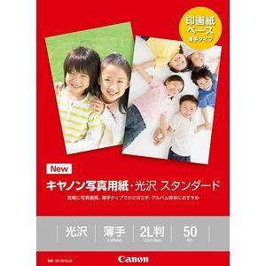 キヤノン キヤノン写真用紙・光沢 スタンダード...の関連商品3