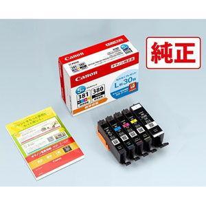 キヤノン 純正インクタンク BCI-381+380/ 5MP(5色マルチパック)+写真用紙(L判)30枚付き BCI-381+380/ 5MP 返品種別A