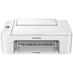 キヤノン A4プリント対応 インクジェットプリンタ複合機(ホワイト) Canon PIXUS(ピクサ...