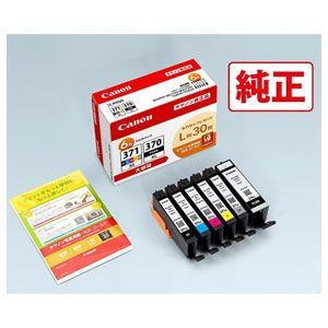 キヤノン PIXUS用 インクカートリッジ マルチパック(6色・大容量)+ L判30枚付き Canon BCI-371XL+370XL/ 6MPV 返品種別A|joshin