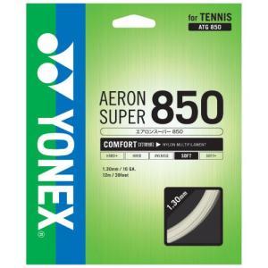 ヨネックス テニス ストリング(単張)(ブラック) エアロンスーパー850 YONEX ATG850...