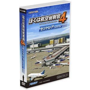 テクノブレイン (Windows)ぼくは航空管制官4 セントレア ※パッケージ版 返品種別B|joshin