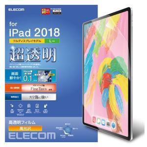 エレコム iPad Pro 12.9インチ(第3世代/ 2018年)用 液晶保護フィルム 超透明 ファインティアラ(耐擦傷) 高光沢 TB-A18LFLFIGHD 返品種別A|joshin