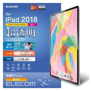 エレコム iPad Pro 11インチ(2018年)用 液晶保護フィルム 超透明 ファインティアラ(耐擦傷) 高光沢 TB-A18MFLFIGHD 返品種別A|joshin