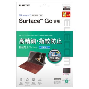 エレコム Surface Go用 液晶保護フィルム 高精細/ 防指紋/ 反射防止 ELECOM TB-MSG18FLFAHD 返品種別A joshin