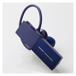 エレコム 片耳用 Bluetooth 5.0 ヘッドセット USBType-Cポート搭載(ブルー) ...
