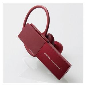 エレコム 片耳用 Bluetooth 5.0 ヘッドセット USBType-Cポート搭載(レッド) ...