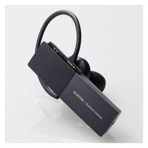 エレコム 片耳用 Bluetooth 5.0 ハンズフリーヘッドセット USBType-Cポート搭載...