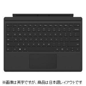 マイクロソフト Surface Pro タイプカバー 日本語キーボードレイアウト(ブラック) FMM-00019(PR-TPCV/ BK 返品種別A joshin