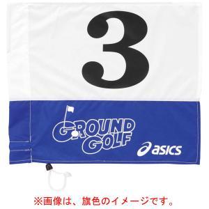 アシックス グラウンドゴルフ 旗(ブルー・ナンバー:6) asics グラウンドゴルフ旗 GGG069-42-6 返品種別A joshin