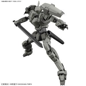 バンダイ (再生産)1/ 60 ガーンズバック(マオ機) Ver.IV(フルメタルパニック! )プラ...
