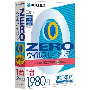 ソースネクスト ZERO ウイルスセキュリティ 1台用 CD-ROM版 ※パッケージ版 返品種別B|joshin