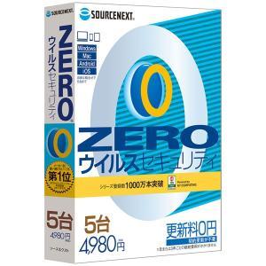 ソースネクスト ZERO ウイルスセキュリティ 5台用 CD-ROM版 ※パッケージ版 返品種別B|joshin