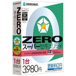 ソースネクスト ZERO スーパーセキュリティ 1台用 CD-ROM版 ※パッケージ版 返品種別B|joshin