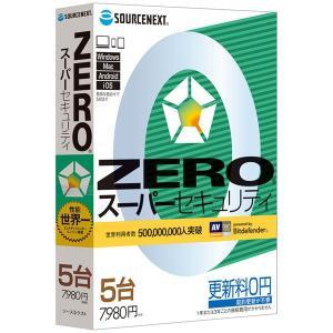 ソースネクスト ZERO スーパーセキュリティ 5台用 CD-ROM版 ※パッケージ版 返品種別B|joshin