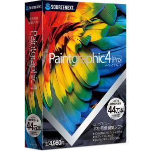 ソースネクスト 画像編集ソフト「Paintgraphic 4 Pro」 ※パッケージ版 返品種別B|joshin