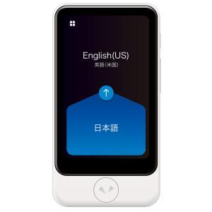ソースネクスト ポケトークS Plus 通訳 + カメラ翻訳機 グローバル通信SIM(2年)付き(ホワイト) ポケト-クSPLUSホワイトSIM 返品種別B|Joshin web