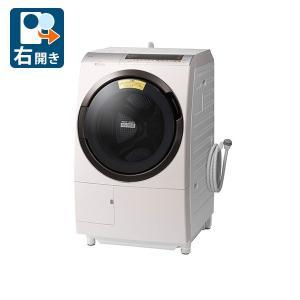 (標準設置 送料無料) 日立 11.0kg ドラム式洗濯乾燥機(右開き)ロゼシャンパン HITACH...
