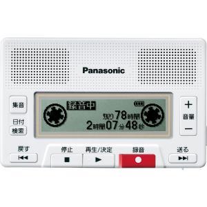 パナソニック ICレコーダー8GBメモリ内蔵 Panasonic 備忘録 RR-SR350-W 返品種別A|joshin