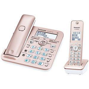 在庫状況:最短24時間以内出荷/◆光って分かりやすい(着信お知らせLED)を子機に搭載◆迷惑電話を防...