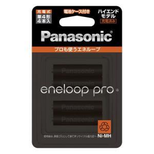 パナソニック ニッケル水素電池 単4形(4本入) Panasonic eneloop pro(エネループプロ) BK-4HCD/ 4C 返品種別A|joshin