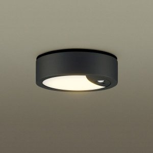 在庫状況:在庫僅少/◆防雨型◆明るさセンサー&人感センサー搭載◆電球60形1灯相当の明るさ/[HHS...