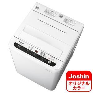 (標準設置 送料無料) パナソニック 5.0kg 全自動洗濯機 ホワイト Panasonic 「NA-F50B12-N」 のJoshinオリジナルモデル NA-F50B12J-W 返品種別A|joshin