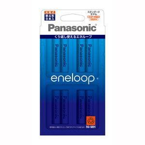 パナソニック ニッケル水素電池 単4形(8本入) Panasonic eneloop スタンダードモ...