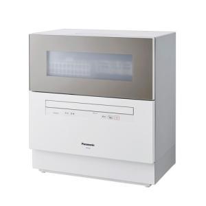 パナソニック 食器洗い乾燥機(シルキーゴールド) (食洗機)(食器洗い機) Panasonic NP...
