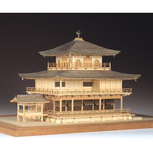 ウッディジョー 1/ 75 木製模型 鹿苑寺 金閣(レーザーカット加工)木製組立キット 返品種別B joshin