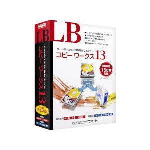 ライフボート LB コピーワークス13 返品種別B|joshin