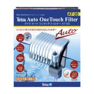 テトラ オートワンタッチフィルター AT-20 スペクトラム ブランズ ジャパン Tetra 返品種...